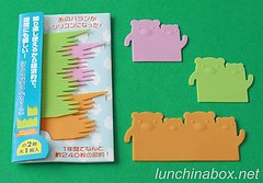 Silicone dividers for bento lunches
