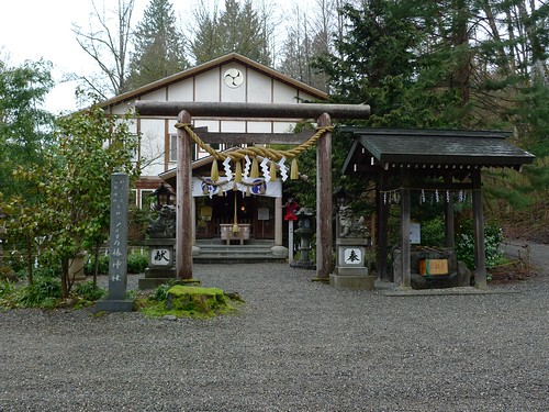 Tsubaki Grand Shrine of America