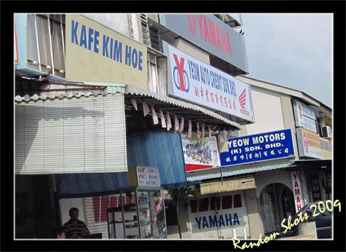 Kafe Kim Hoe