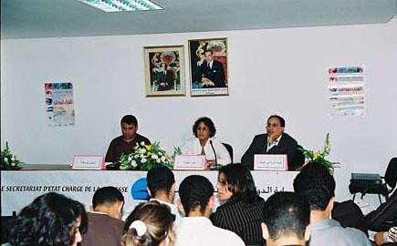 حصيلة  عمل المعهد الوطني للشباب والديمقراطية  2006-2007