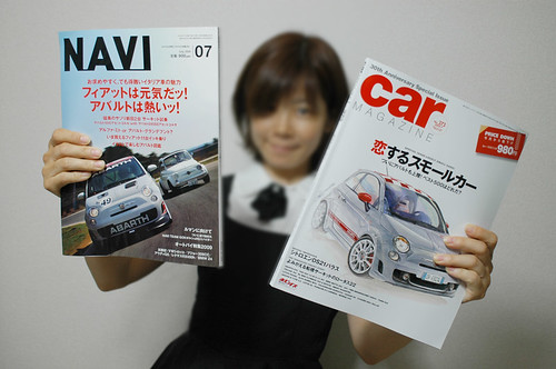 NAVIvol.305  & car MAGAZINE vol.373