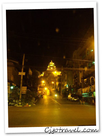 Thai Betong