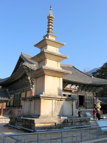 Sokkatap Pagoda @ Bulguksa