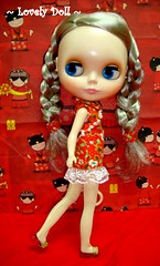 Chinese Version ~ Cappucino