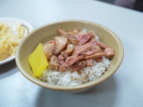 劉里長滷肉飯