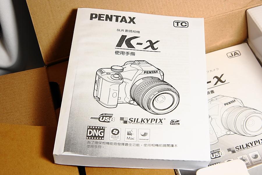 pentax_0008.JPG
