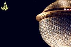 Globe, Kuwait Towers (Othman Ch) Tags: fish art glass glasses globe towers kuwait ch usman othman choudhry 00965 choudhryuhotmailcom choudhryu choudhryuyahoocom 0096594418559 94418559 96594418559