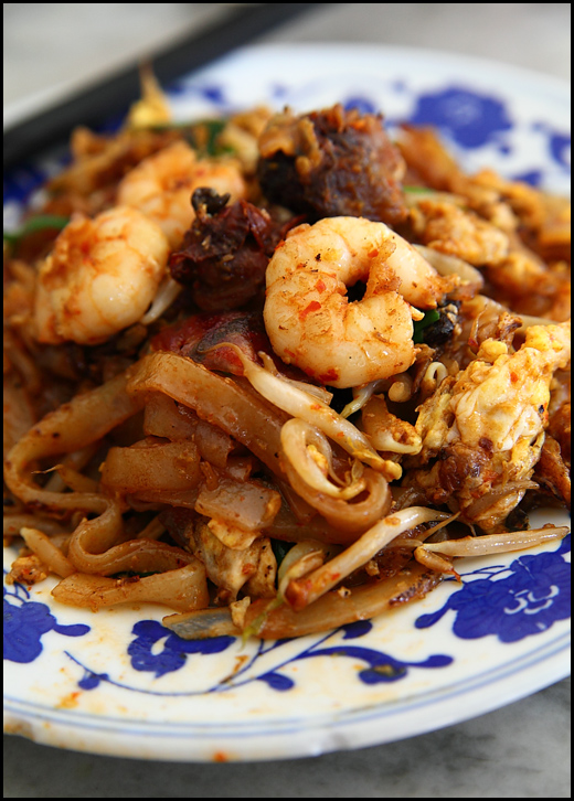 siam-road-char-koay-teow