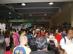 9th Philippine ToyCon (211)