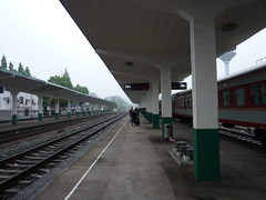 Huangshan Railway Station (Filip M.A.) Tags: china  kina cina chine  huangshan anhui  2011 in