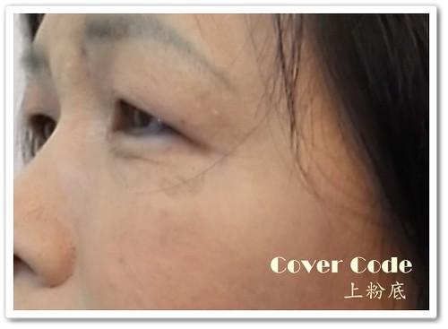 CoverCode_09