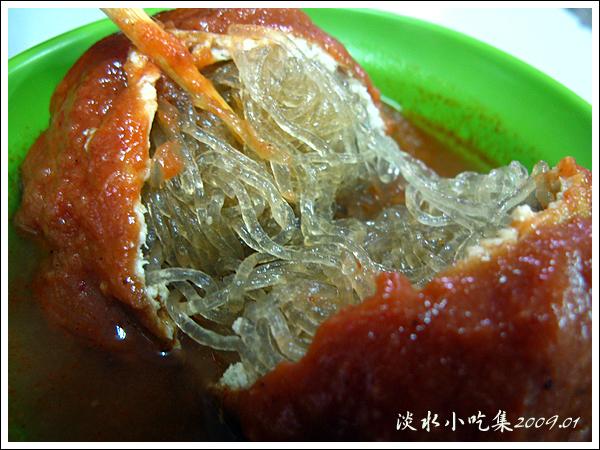 090124_07_淡水小吃