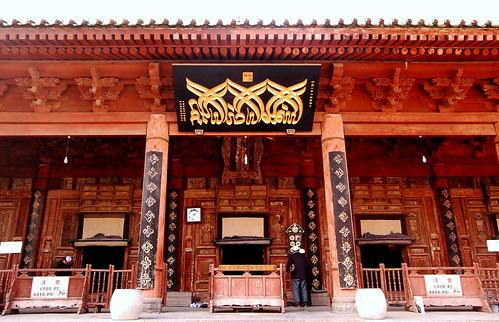 Mezquita en Xian