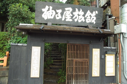 kyoto_2007-10-27 10-26-04_002