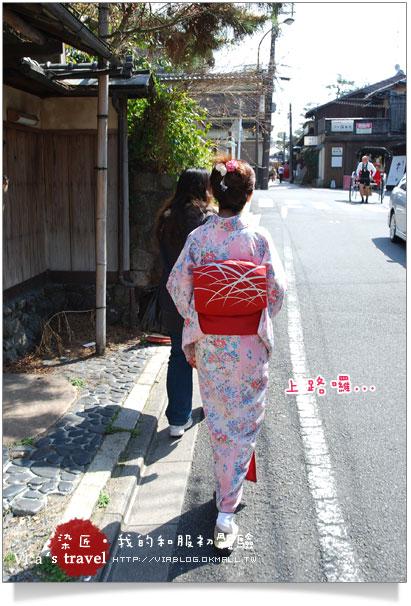 【京都賞櫻旅】京都旅遊~高台寺染匠和服體驗篇高台寺染匠和服體驗19