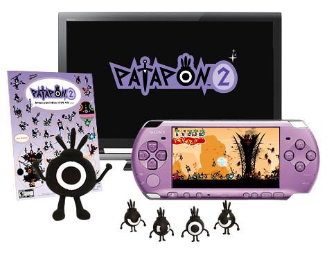Patapon 2 Prizes!