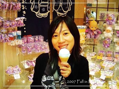 北海道札幌 冰淇淋2