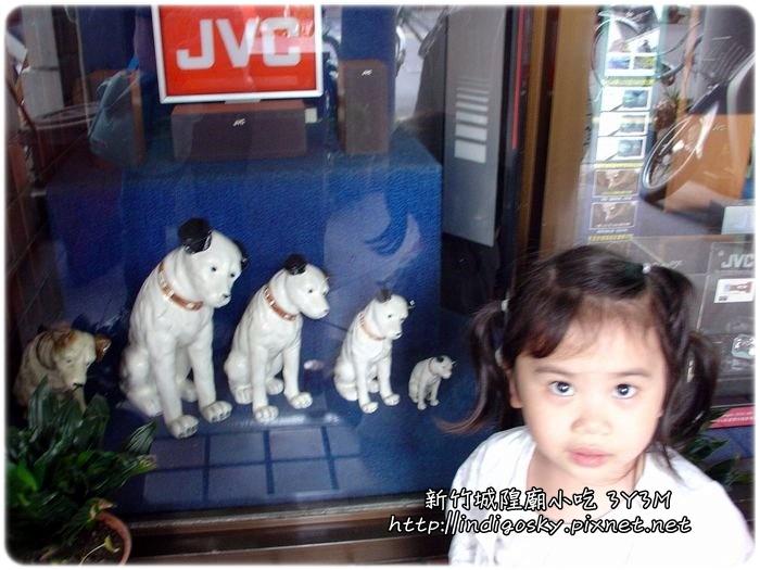 新竹城隍廟小吃-044