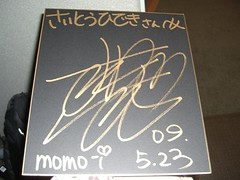 Momo-i's Autograph