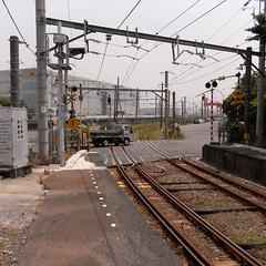 Asano Station 04