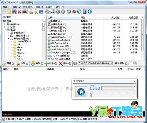 CDBurnerXP-18