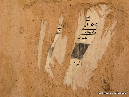 morocco walls