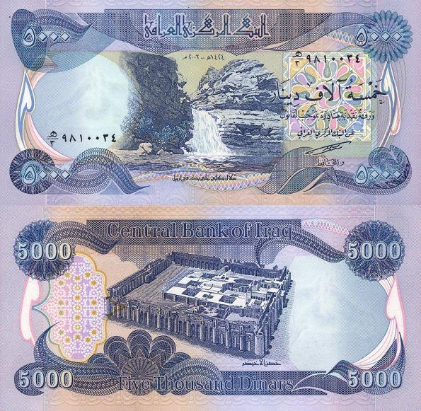 5000 dinárov Irak 2003-2006, P94