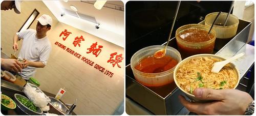 Food Taipei 18