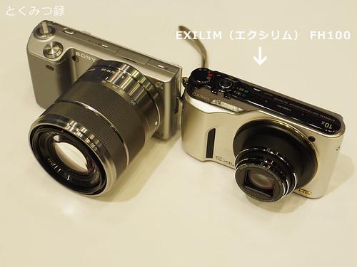 レンズ交換式デジタルカメラ NEX