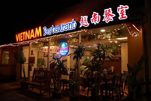 vietnam restaurant 001
