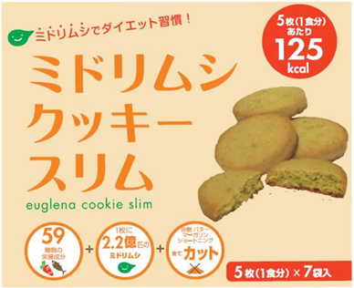 ミドリムシクッキースリム 画像