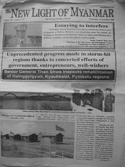Chaungtha Beach 20 - Myanmar propaganda