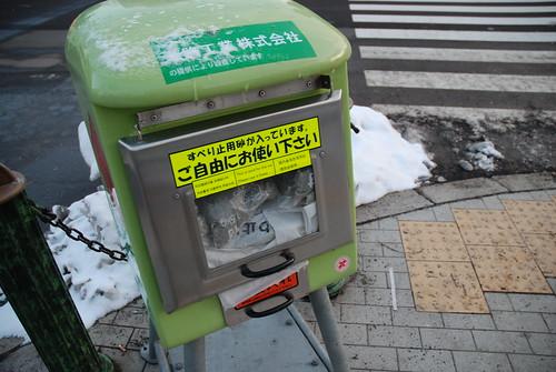 北海道 Day2 札幌_258.JPG