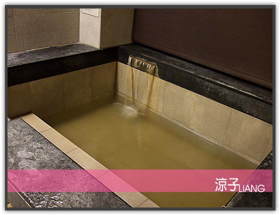 清新溫泉度假飯店13