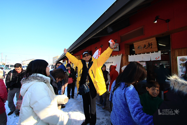 2009北海道-D5-4-旭川拉麵村_02.jpg