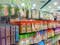 Saizen - Cosmetics