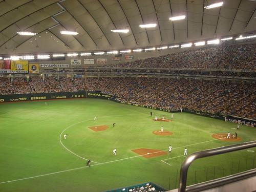 3671064891 a68a10389c?v0 - .... Tokyo ....