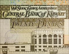 Twenty Dinars (ZiZLoSs) Tags: macro canon eos kuwait usm f28 currency twenty dinar kuwaiti aziz dinars ef100mmf28macrousm abdulaziz  ef100mm 450d zizloss  canoneos450d 3aziz almanie abdulazizalmanie httpzizlosscom