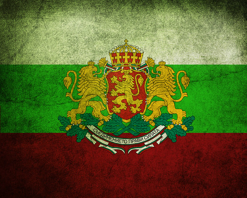Bulgarian flag, where im from