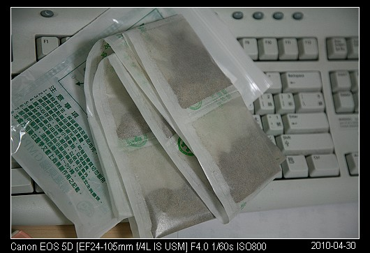 20100430Medicine