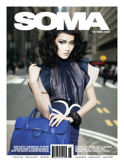 Soma magazine Cover Travel issue 2011