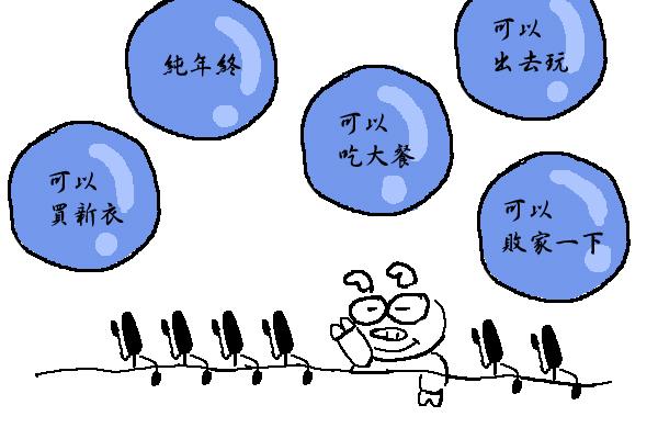 090120_04_年終
