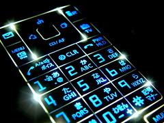 Japanese Mobile Phone 1
