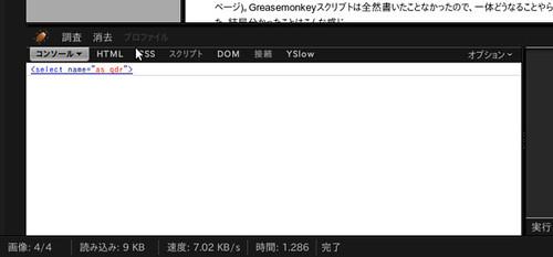 step4_result