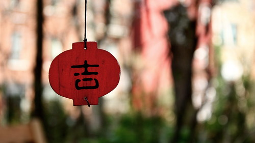 Lucky chinese wind chime pendulum