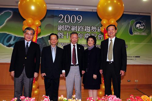 2009年網際網路趨勢研討會