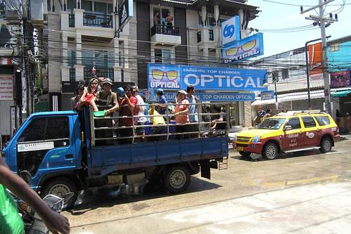 happy songkran 20090011