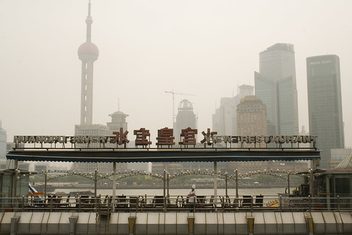 Huangpu River View