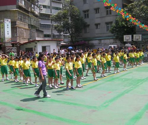2009年「育才國小」校慶