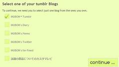 TumblrMap